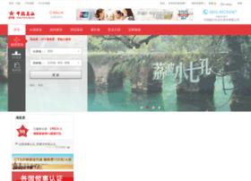 guiyang.ctsho.com