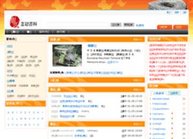 guizu.net.cn