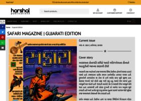 guj.safari-india.com