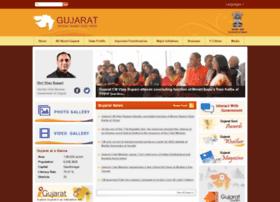 gujarat.gov.in