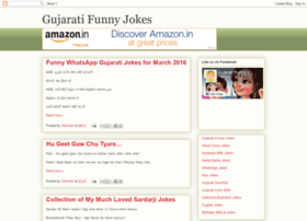 gujarati-funny-jokes.blogspot.in