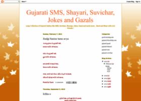 gujarati-sms.blogspot.co.uk