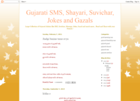 gujarati-sms.blogspot.in