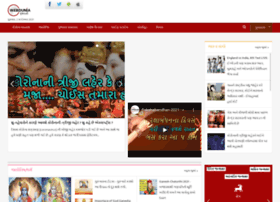 .com Gujarati News | Gujarati Website | News in Gujarati | Gujarati