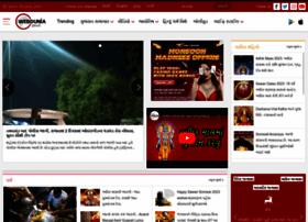 gujarati.webdunia.com
