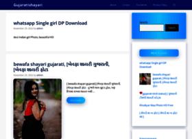 gujaratishayari.com