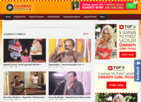 gujarativideos.in
