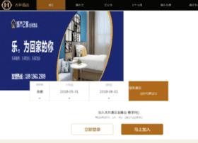 gujinghotels.com
