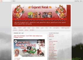 gujnatak.blogspot.com