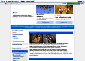 guka-jalie.fis.ru