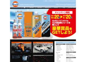 gulf-japan.com