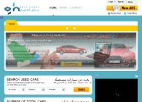 gulfharaj.com