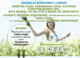 gulfiyazaripova.ru