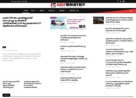 gulfmalayaly.com