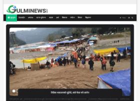 gulminews.com