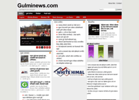 gulminews.net