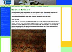guluna.com