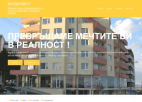 gumi-online.net