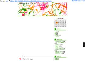 gumi.boo-log.com