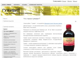 gumivit.com