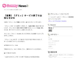 gummy.jp