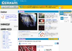 gumnavi.com