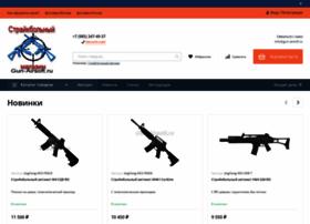 gun-airsoft.ru