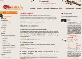 gunanza.ru