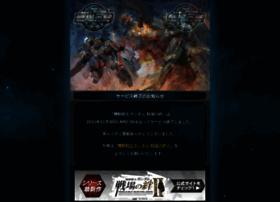 gundam-kizuna.jp
