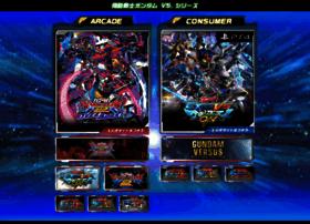 gundam-vs.jp