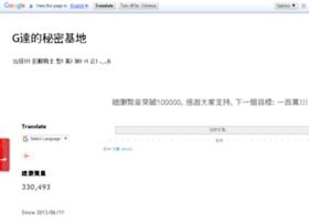 gundam1069.blogspot.hk