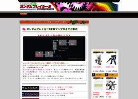 gundambreaker2.riroa.com