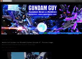 gundamguy.blogspot.kr