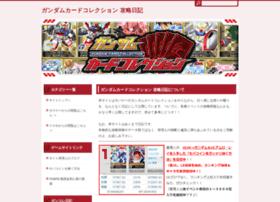 gundomcard.katsu-ie.com