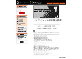 gungnir.dchd-ecshop.net