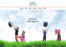 gunijan.org.bd