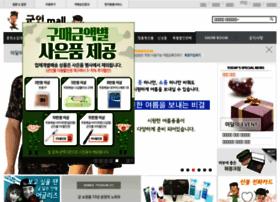 guninmall.com