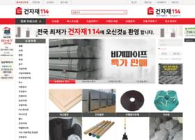 gunjajae114.com