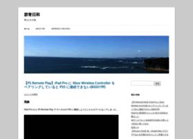 gunjobiyori.com