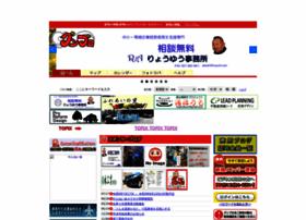 gunmablog.net