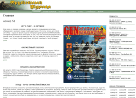 gunmagazine.com.ua