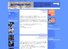 gunplablog.com