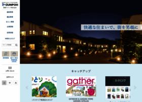 gunpoh.co.jp