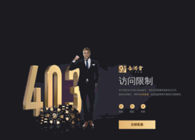 gunpowderchronicle.com