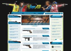 guns-air.ru