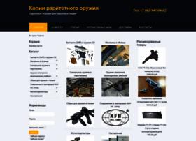 guns-house.ru