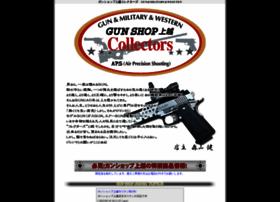 gunshop-joetsu.jp
