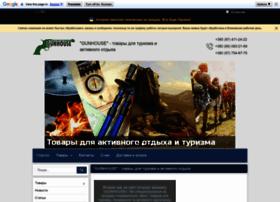gunshop-odessa.prom.ua