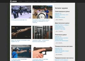 gunshub.ru