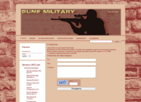 gunsmil.com